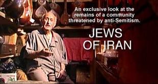 vid-iranianjews