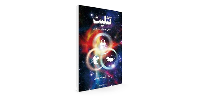 book-taslis