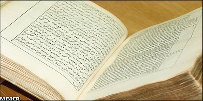 ar-cul-first-farsi-book