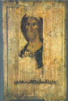 bibleencyclopedia